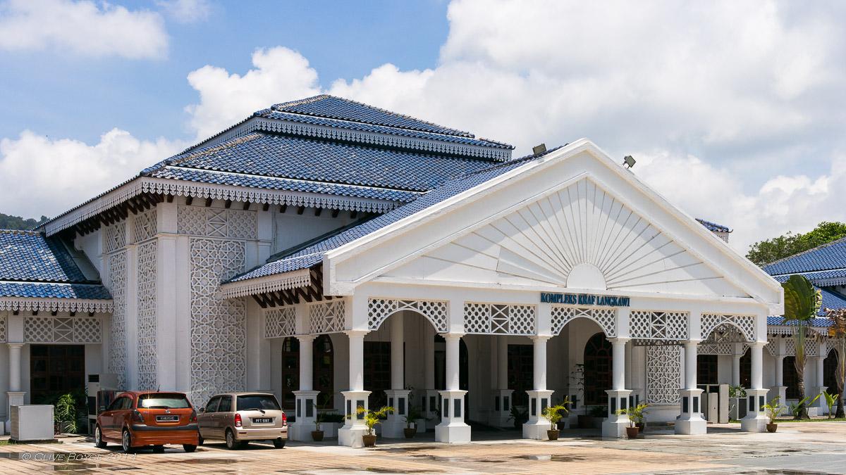 Craft Complex Langkawi